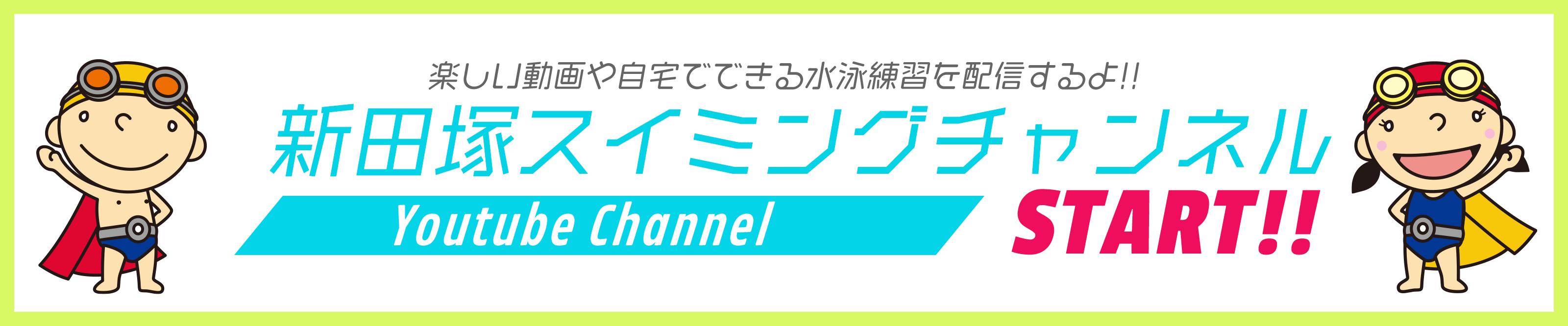 爆 コロナ サイ 新型 福井